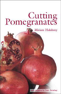 Cutting Pomegranates